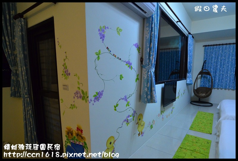 蜻蜓雅茿庭園民宿DSC_2702