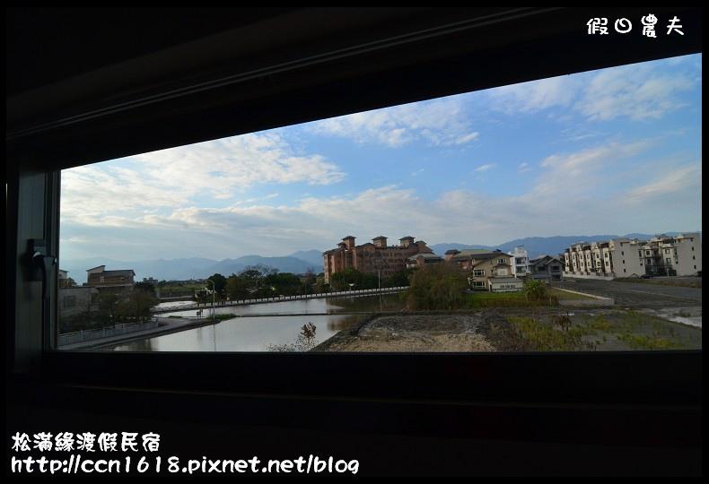 松滿緣渡假民宿DSC_3074