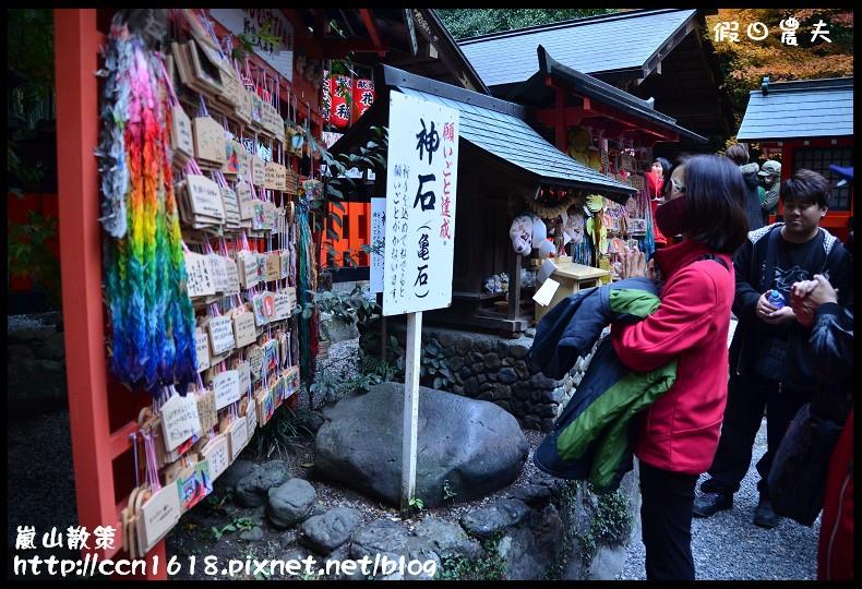 嵐山散策DSC_4566