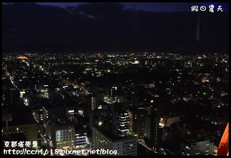 京都塔夜景DSC_4809