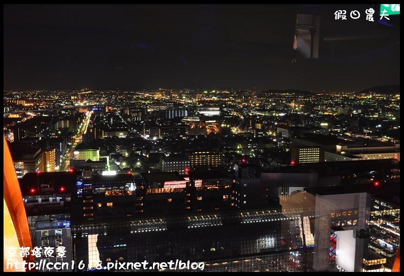 京都塔夜景DSC_4818