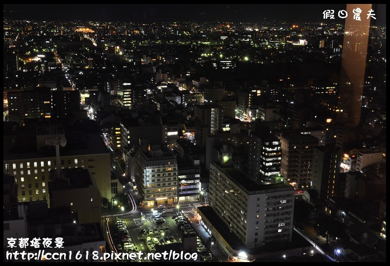 京都塔夜景DSC_4823