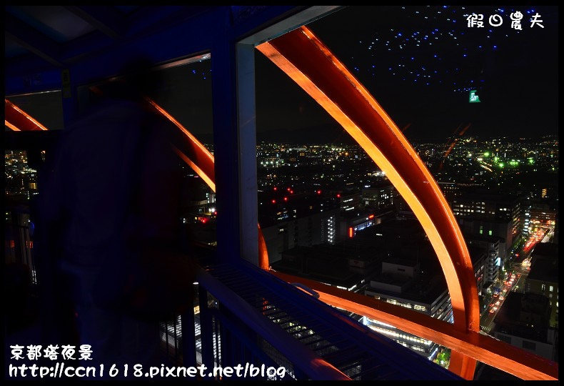京都塔夜景DSC_4824