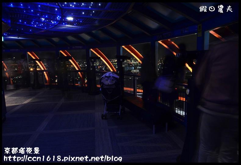 京都塔夜景DSC_4825