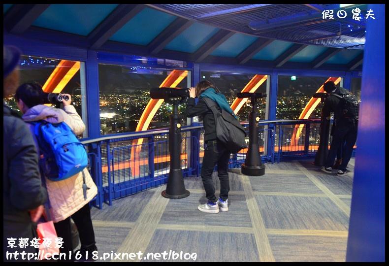 京都塔夜景DSC_4837