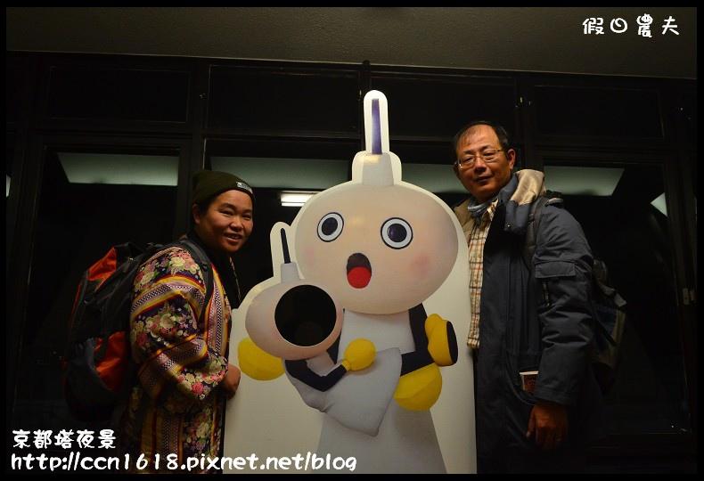 京都塔夜景DSC_4850