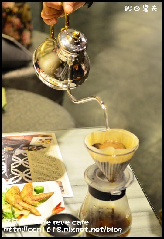 德爾芙咖啡de reve cafeDSC_6060