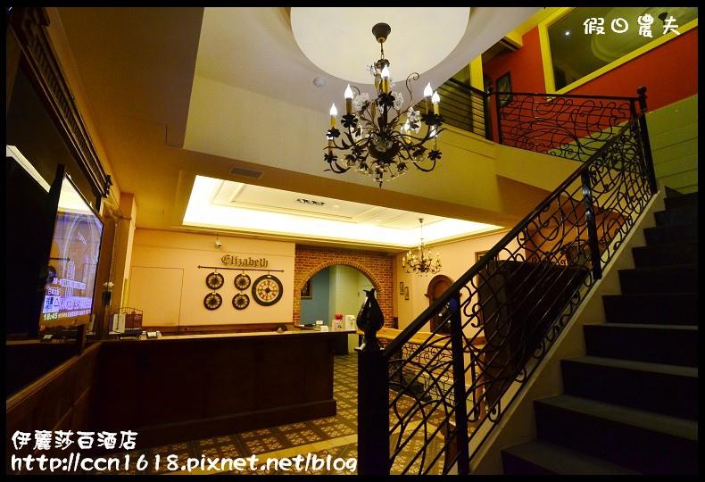 伊麗莎白酒店DSC_6192