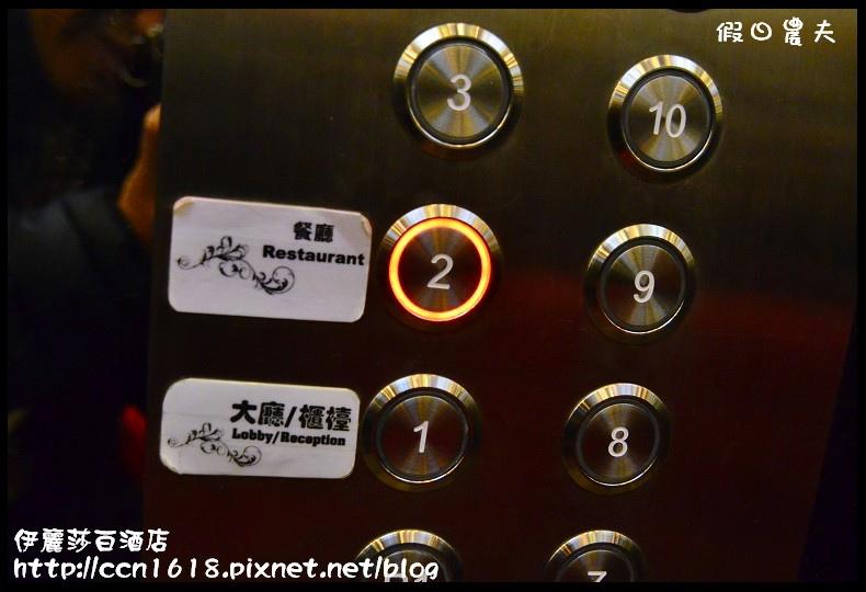 伊麗莎白酒店DSC_6252