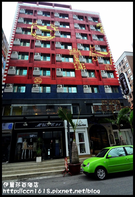 伊麗莎白酒店DSC_6280