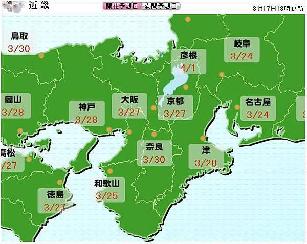 櫻花預測0317-1