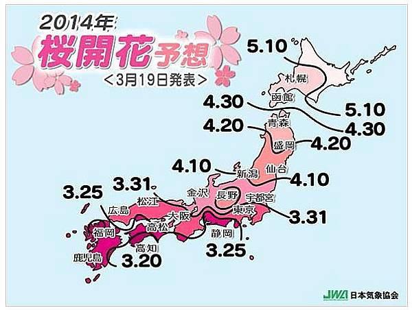 櫻花預測0319-1