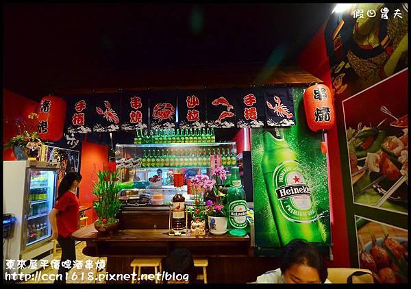 東來屋平價啤酒串燒DSC_5544