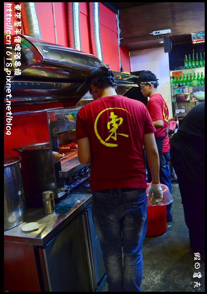 東來屋平價啤酒串燒DSC_5553