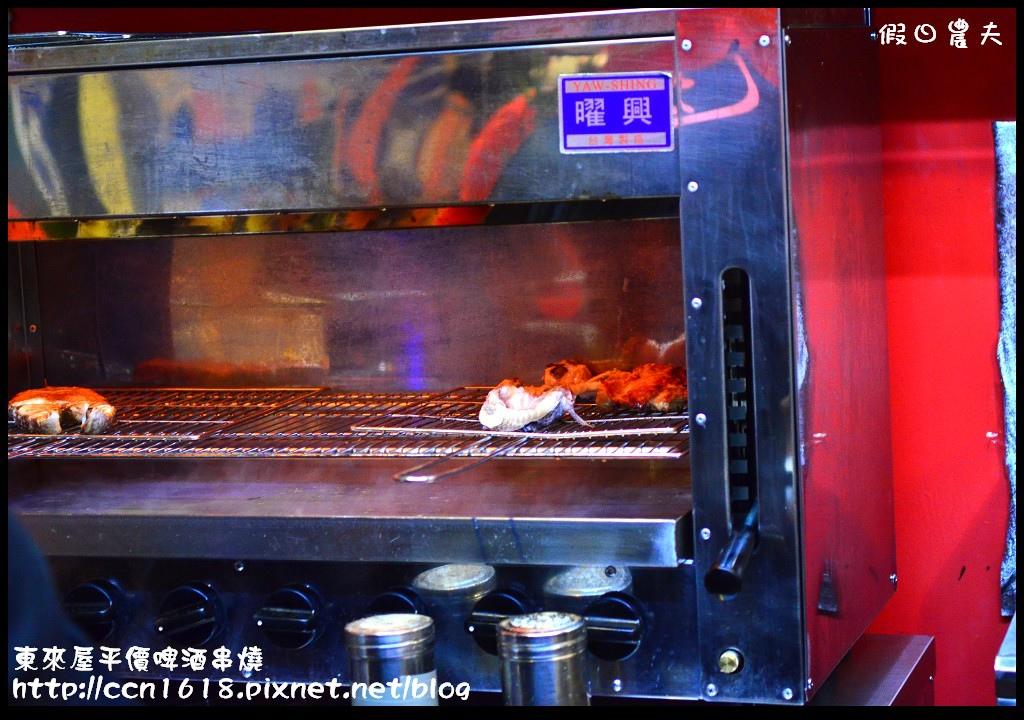 東來屋平價啤酒串燒DSC_5555
