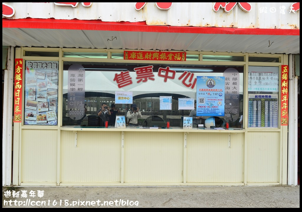 遊艇嘉年華DSC_6368