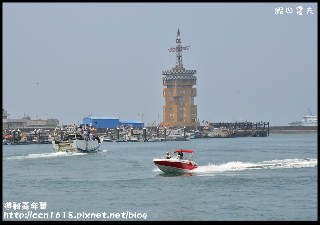 遊艇嘉年華DSC_6386