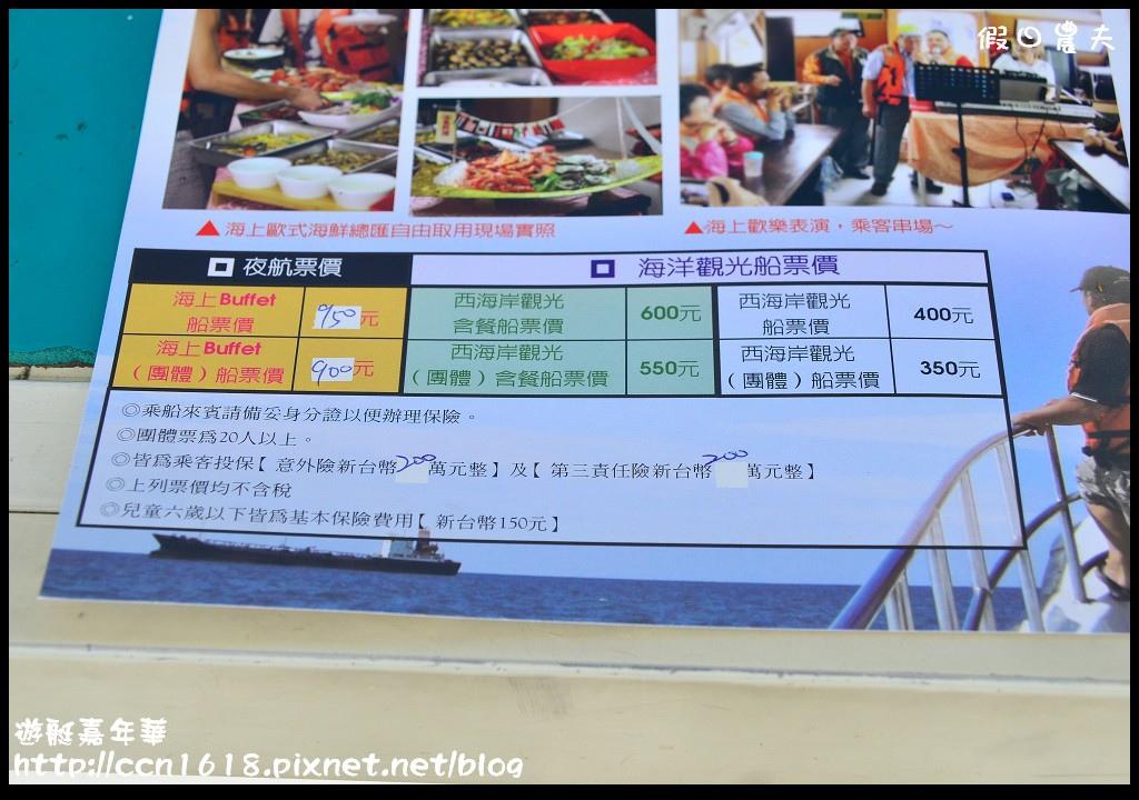 遊艇嘉年華DSC_6375