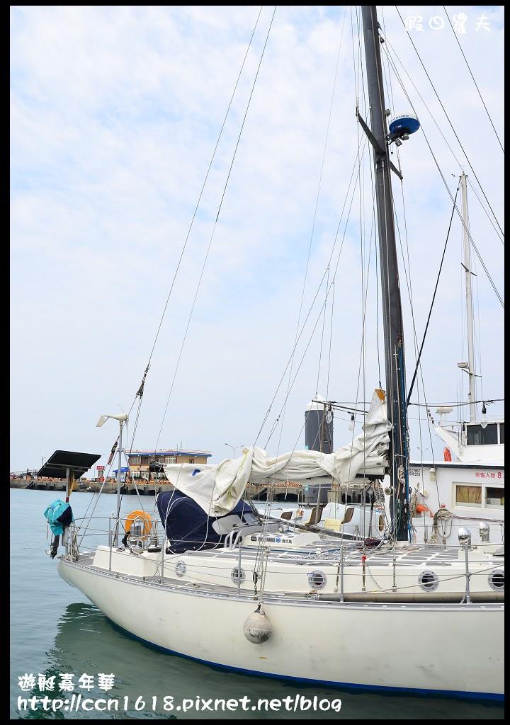 遊艇嘉年華DSC_6424