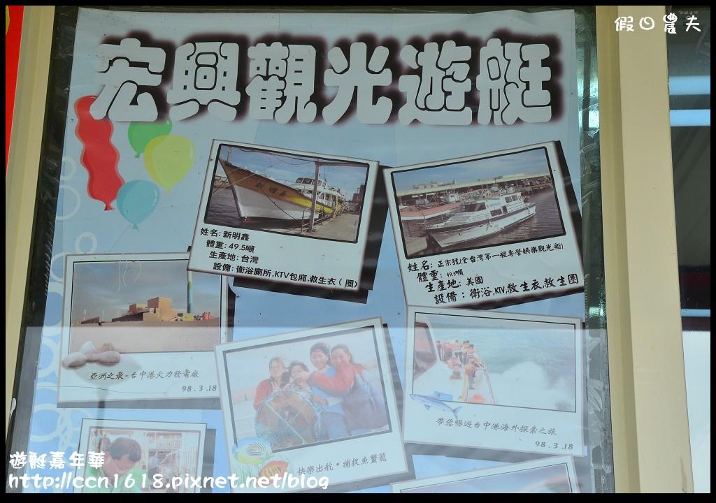遊艇嘉年華DSC_6466