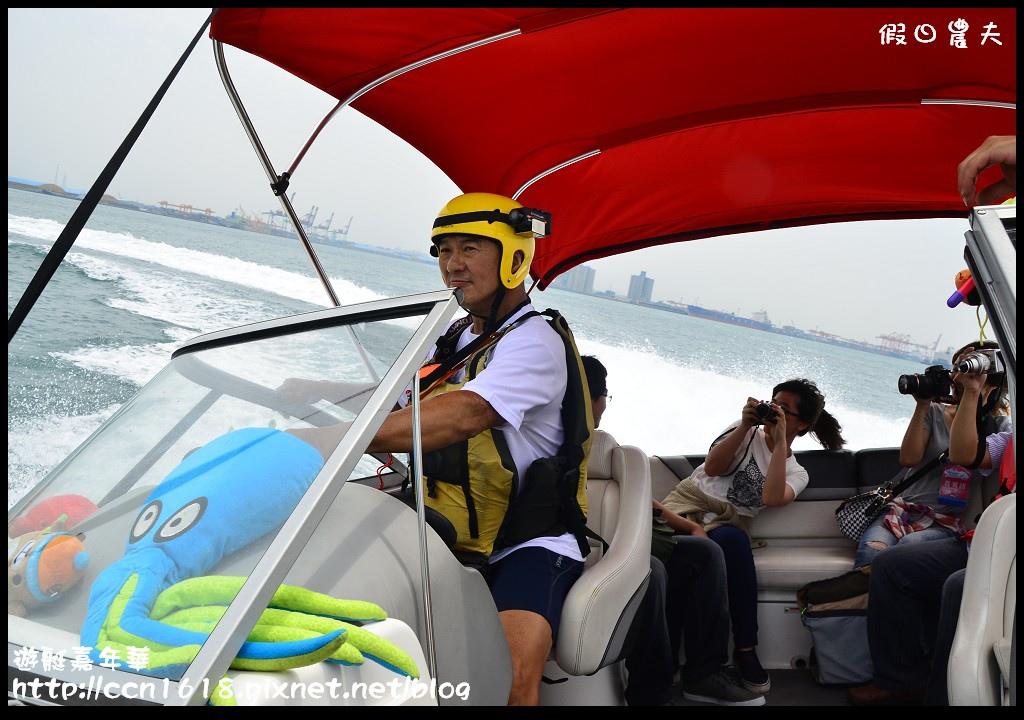 遊艇嘉年華DSC_6452