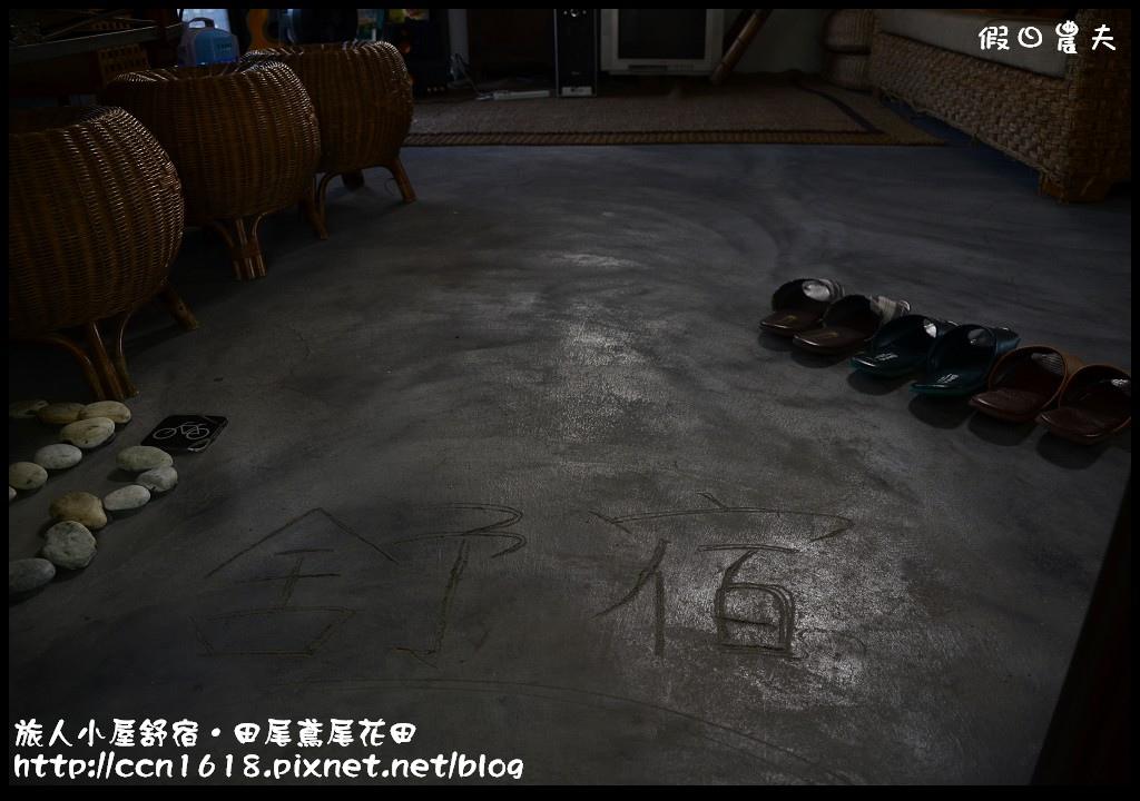 旅人小屋舒宿DSC_6535