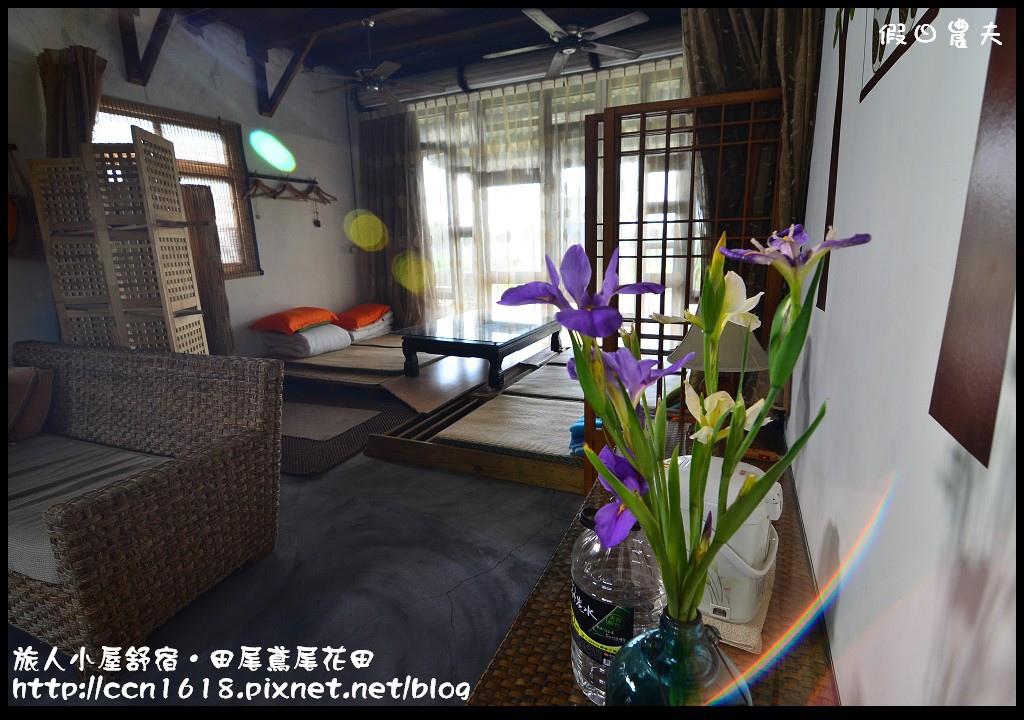 旅人小屋舒宿DSC_6541