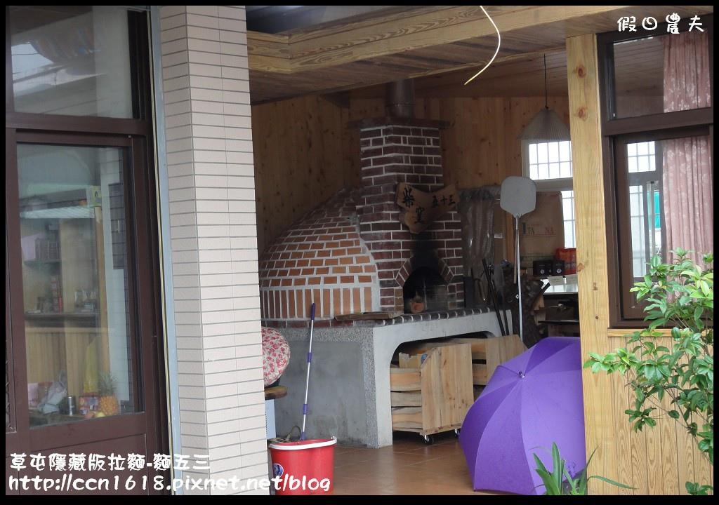 草屯隱藏版拉麵-麵五三DSC03991
