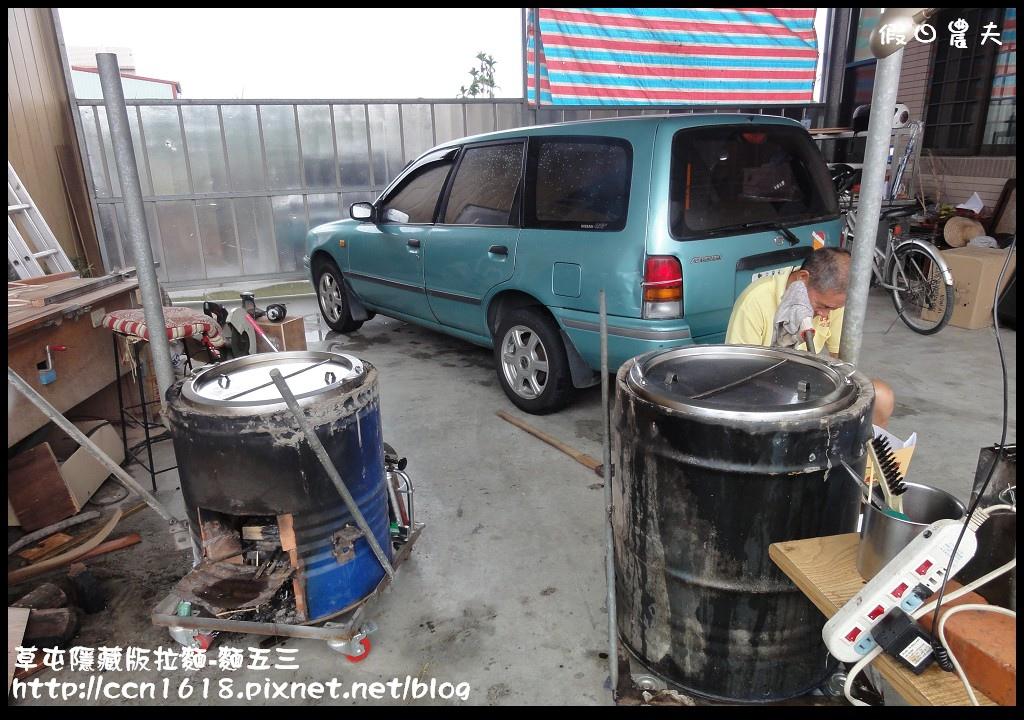 草屯隱藏版拉麵-麵五三DSC03993