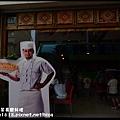 1030524雲林一日遊-烏司答土耳其異國料理DSC_8172