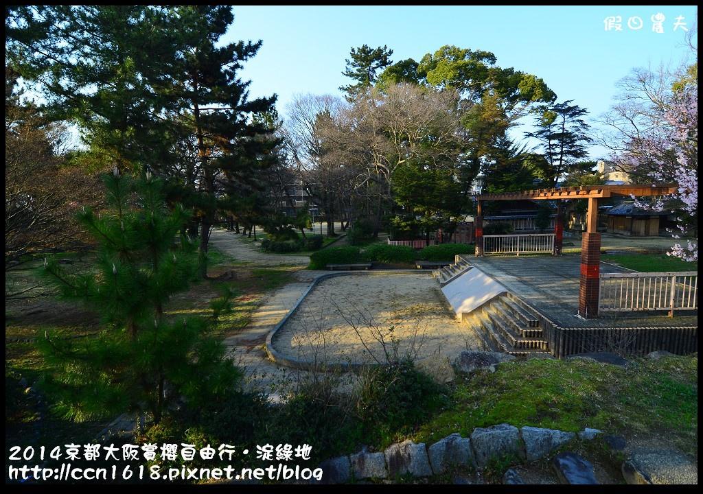 2014京都大阪賞櫻自由行.淀綠地DSC_8893