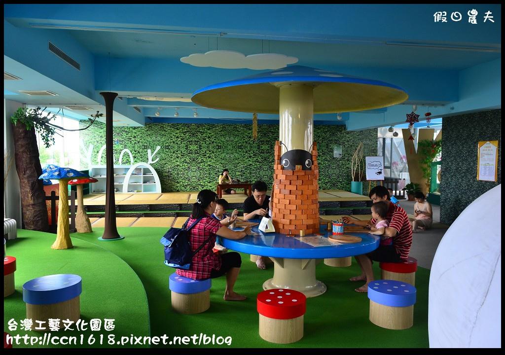 台灣工藝文化園區DSC_9517