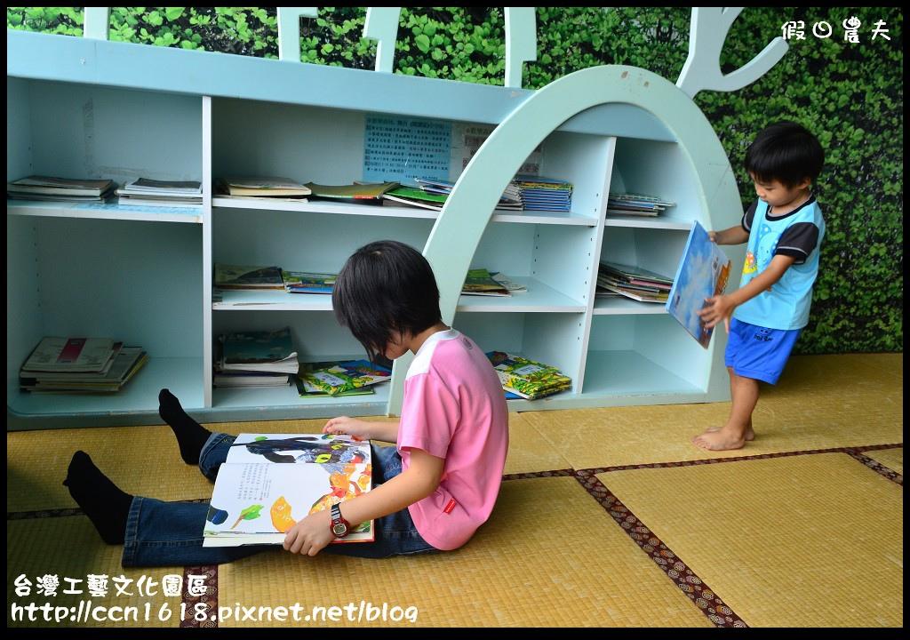 台灣工藝文化園區DSC_9530