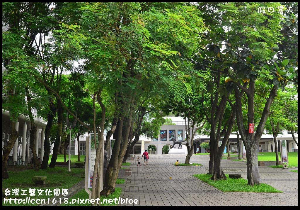 台灣工藝文化園區DSC_9549