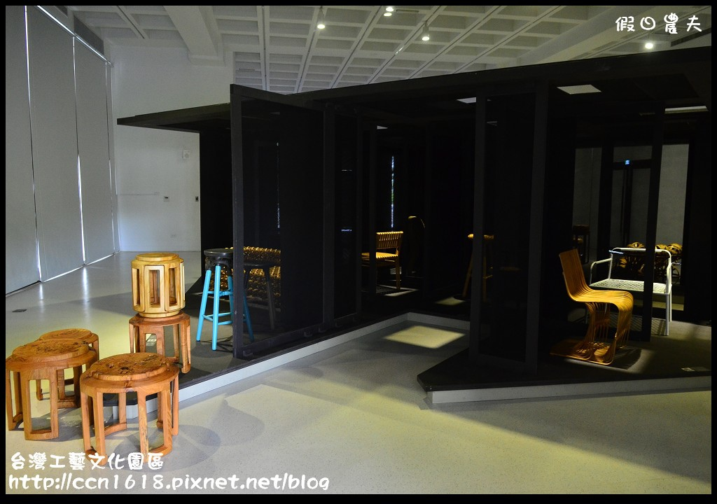 台灣工藝文化園區DSC_9558