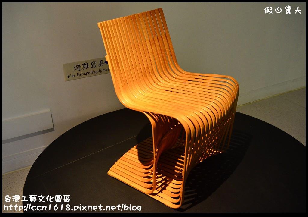 台灣工藝文化園區DSC_9567
