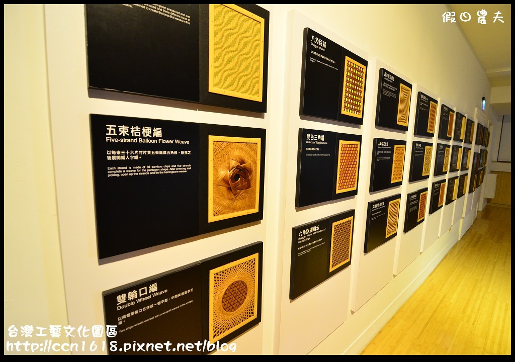 台灣工藝文化園區DSC_9574