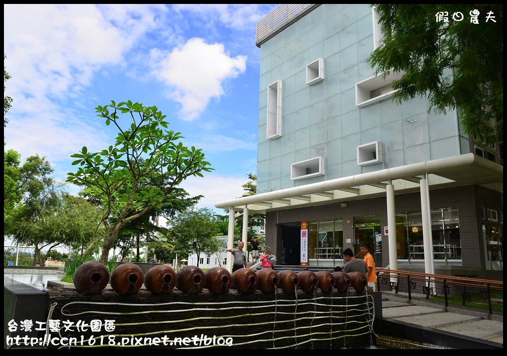 台灣工藝文化園區DSC_9582
