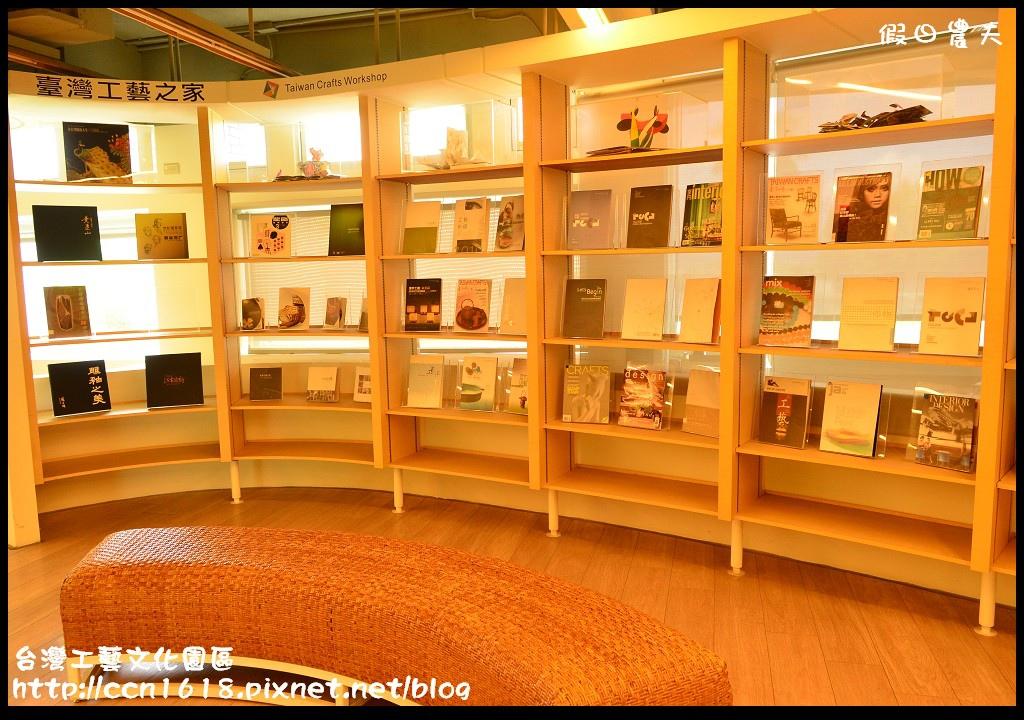 台灣工藝文化園區DSC_9587