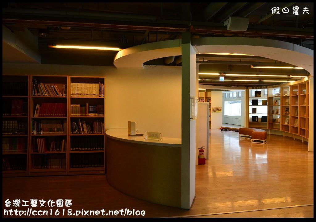 台灣工藝文化園區DSC_9592