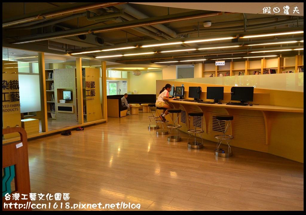 台灣工藝文化園區DSC_9594