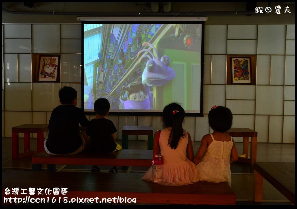 台灣工藝文化園區DSC_9599