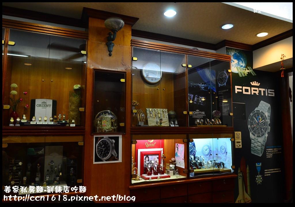 姜家私房麵-到錶店吃麵DSC_9377
