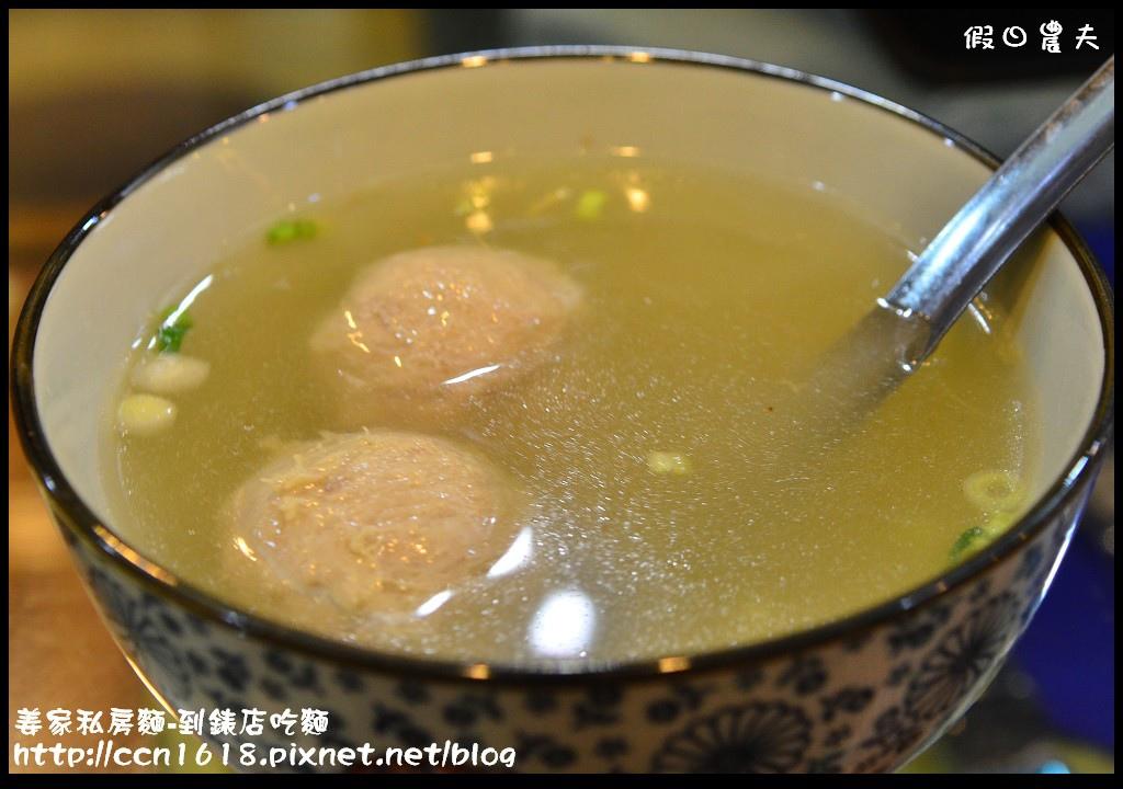 姜家私房麵-到錶店吃麵DSC_9385