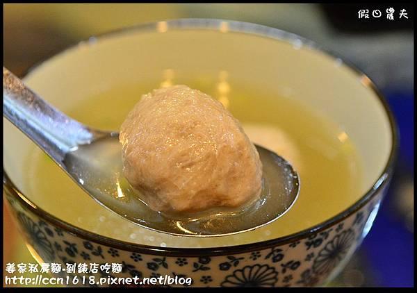 姜家私房麵-到錶店吃麵DSC_9386
