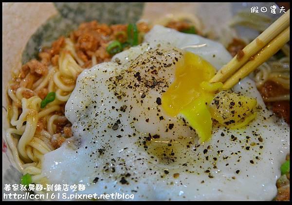 姜家私房麵-到錶店吃麵DSC_9399