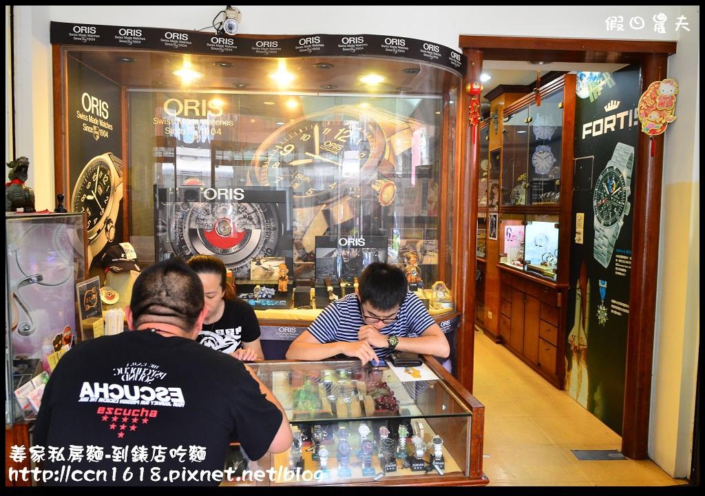 姜家私房麵-到錶店吃麵DSC_9411