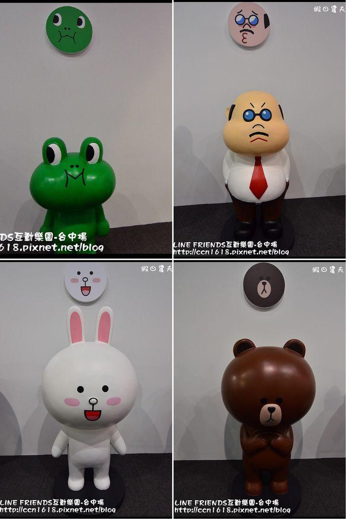 LINE FRIENDS互動樂園-台中場10001