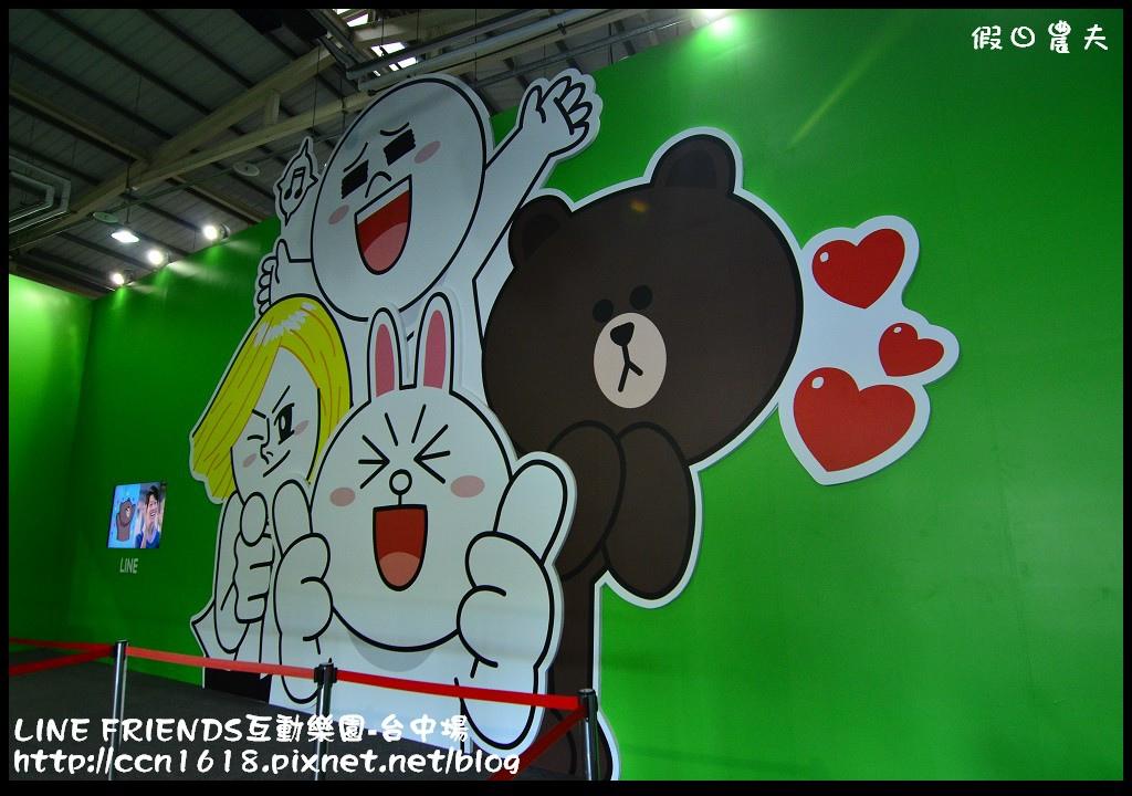 LINE FRIENDS互動樂園-台中場DSC_0282