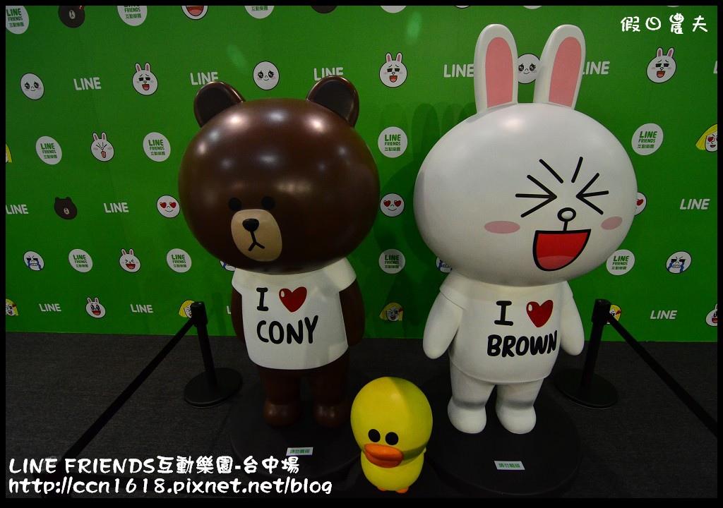LINE FRIENDS互動樂園-台中場DSC_0288